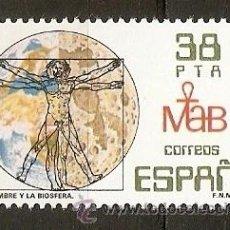 Sellos: ESPAÑA NUM. 2748 SERIE COMPLETA SIN FIJASELLOS. Lote 117810920