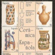 Sellos: ESPAÑA 1987 ARTESANIA ESPAÑOLA EDIFIL NUM. 2891/2896 ** NUEVA SIN FIJASELLOS. Lote 206316853