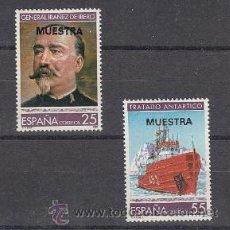 Sellos: ESPAÑA 3150M/1M MUESTRA, CIENCIA Y TECNICA, BARCO, TIRADA LIMITADA RARA. Lote 32422032