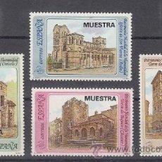 Sellos: ESPAÑA 3092M/5M MUESTRA, BIENES CULTURALES Y NATURALES PATRIMONIO, TIRADA LIMITADA RARA. Lote 32425044
