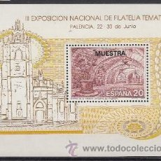 Sellos: ESPAÑA 3074M MUESTRA, III EXP. FILATELICA TEMATICA FILATEM 90, TIRADA LIMITADA RARA. Lote 32425066