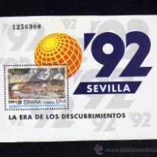 Sellos: HOJITA - EXPOSICION UNIVERSAL DE SEVILLA - EXPO ' 92 - EDIFIL 3191.. Lote 159863516