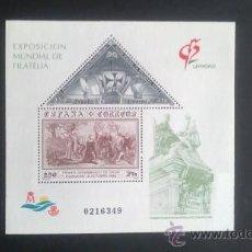 Sellos: EXPOSICION MUNDIAL FILATELIA GRANADA 92. 3195. Lote 32490604