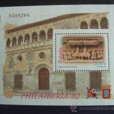 Sellos: ESPAÑA Nº EDIFIL 3881*** AÑO 2002 PHILAIBERIA 2002 EN TARAZONA. Lote 32491629