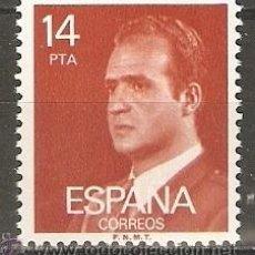 Sellos: ESPAÑA 1982 S.M. DON JUAN CARLOS I EDIFIL NUM. 2650 ** SERIE COMPLETA SIN FIJASELLOS. Lote 132972278