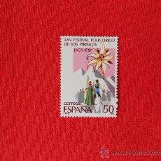 Sellos: EDIFIL 2910. XXV FESTIVAL FOLKLÓRICO DE LOS PIRINEOS. JACA. 50 P. ESPAÑA 1987. NUEVO**. Lote 32970071