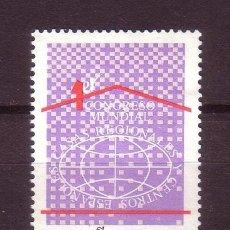 Sellos: ESPAÑA 2959* - AÑO 1988 - CONGRESO MUNDIAL DE CASAS REGIONALES Y CENTROS ESPAÑOLES. Lote 33036029