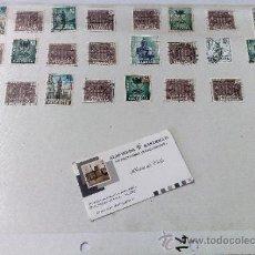 Sellos: CIRCA 1970-80.- HOJA CON 25 SELLOS DE LA ÉPOCA.. Lote 33330700