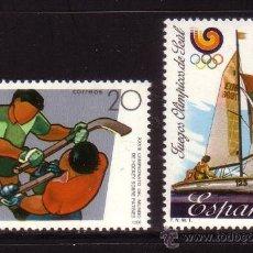 Sellos: ESPAÑA 2957/58*** - AÑO 1988 - CAMPEONATO MUNDIAL HOCKEY PATINES - OLIMPIADAS DE SEÚL - VELA. Lote 33524408