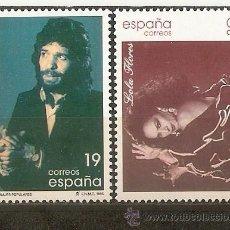 Sellos: ESPAÑA CAMARON Y LOLA FLORES EDIFIL NUM. 3442/3443 ** SERIE COMPLETA SIN FIJASELLOS. Lote 195216562