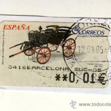 Sellos: SELLO USADO DE VALOR VARIABLE DEDICADO A LOS CARRUAJES. FAETÓN EXCLUSIVO 1850. Lote 33663697