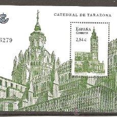 Sellos: CATEDRAL DE TARAZONA - 2011. Lote 33747348