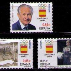 Sellos: ESPAÑA 2012 - CENTENARIO DEL COMITE OLIMPICO ESPAÑOL - EDIFIL Nº 4731-4733. Lote 145111610