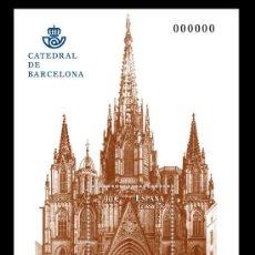 Timbres: ESPAÑA 2012 - CATEDRAL DE BARCELONA - HOJA BLOQUE - EDIFIL Nº 4747. Lote 178998403