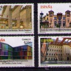Sellos: ESPAÑA 2012 - ARQUITECTURA - EDIFIL Nº 4748-4751. Lote 143140876
