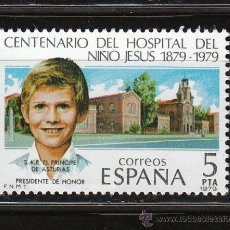Sellos: CENTENARIO DEL HOSPITAL DEL NIÑO JESUS. Nº 2548. Lote 34042952