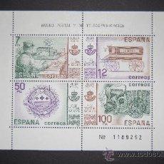Sellos: SELLOS MUSEO POSTAL Y COMUNICACIÓN. 2641. AÑO 1981. Lote 34065602