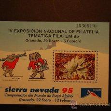 Sellos: IV EXPOSICIÓN NACIONAL DE FILATELIA. FILATEM. GRANADA. 3340. AÑO 1995. Lote 34065751