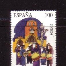 Sellos: ESPAÑA SH 3249*** - AÑO 1993 - EXPOSICION FILATELICA NACIONAL EXFILNA 93 - SEMANA SANTA, ALCAÑIZ. Lote 34074214