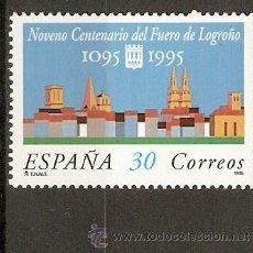 Selos: ESPAÑA FUERO DE LOGROÑO EDIFIL NUM. 3338 ** SERIE COMPLETA SIN FIJASELLOS. Lote 34200336