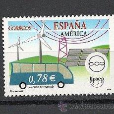 Sellos: ESPAÑA 2006, EDIFIL Nº 4275**, AMERICA UPAEP. Lote 34205406