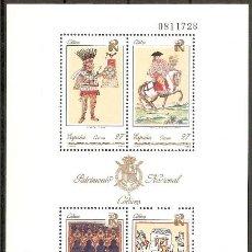 Selos: ESPAÑA HOJITA PATRIMONIO ARTISTICO NACIONAL EDIFIL NUM. 3236 ** SERIE COMPLETA SIN FIJASELLOS. Lote 262352185