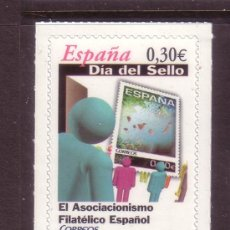 Sellos: ESPAÑA 4330*** - AÑO 2007 - DIA DEL SELLO. Lote 34213458