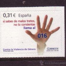 Sellos: ESPAÑA 4389*** - AÑO 2008 - CONTRA LA VIOLENCIA DE GENERO. Lote 34213654