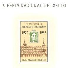 Sellos: HOJITA NUMERADA.ESPAÑA 1977.X FERIA NACIONAL. Lote 34265606