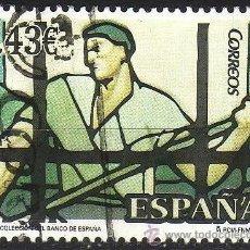 Sellos: ESPAÑA. 2007. VIDRIERAS. EDIFIL SH 4359. Lote 34277583
