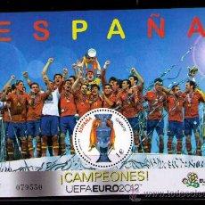 Sellos: ESPAÑA 2012 - FUTBOL - CAMPEONES DE EUROPA - BLOCK - EDIFIL Nº 4757. Lote 207057728