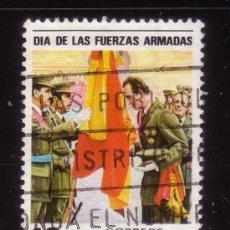 Sellos: ESPAÑA 2617 - AÑO 1981 - MILITAR - DÍA DE LAS FUERZAS ARMADAS. Lote 244776290