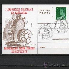Sellos: TARJETA Y MATASELLO ESPECIAL DE BARAKALDO DE LA I EXPOSICION FILATELICA DEL AÑO 1981. Lote 52745463