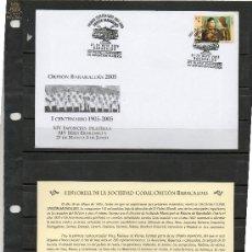 Sellos: SOBRE Y MATASELLO ESPECIAL DEL I CENTERACIO DEL ORFEON BARAKALDES DEL AÑO 2005 DE BARAKALDO. Lote 142502454