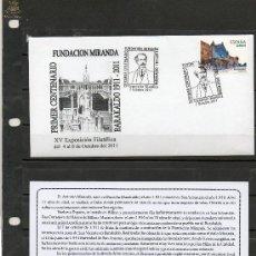Sellos: SOBRE Y MATASELLO ESPECIAL DEL CENTENARIO DE LA FUNDACION MIRANDA DE BARAKALDO DEL AÑO 2011. Lote 92823344