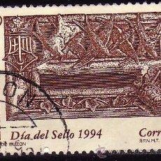 Sellos - España. 1994. Día del Sello. Edifil 3287 - 34953506
