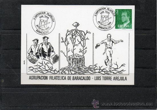 TARJETA DE LA II EXPOSICION FILATELICA DE BARAKALDO DEDICADA AL CHITULARI LUIS TORRE AREJULA DE 1982 (Sellos - España - Juan Carlos I - Desde 1.975 a 1.985 - Cartas)