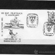 Sellos: SOBRE Y MATASELLO DEL 75 ANIVERSARIO DE C F DE BARAKALDO EN EL AÑO 1993. Lote 204353443