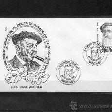 Sellos: SOBRE Y MATASELLO DE LA II EXPOSICION FILATELICA DE BARAKALDO DEDICADA AL CHISTULARI LUIS TORRE AREJ. Lote 34960012