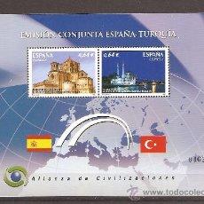 Sellos: ESPAÑA - SERIE CONJUNTA CON TURQUIA EN 2010. Lote 35048228