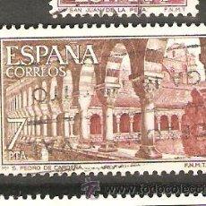 Sellos: LOTE C SELLOS ESPAÑA SELLO USADO. Lote 243895030