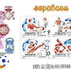Sellos: ESPAÑA 82 COPA MUNDIAL DE FUTBOL.. Lote 35591644