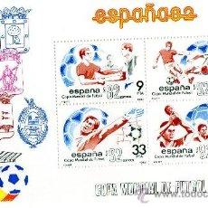 Sellos: ESPAÑA 82 COPA MUNDIAL DE FUTBOL.. Lote 35591672