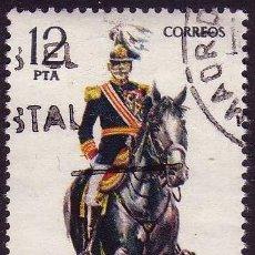 Sellos: ESPAÑA. 1978. UNIFORMES MILITARES. EDIFIL 2455. Lote 35595520