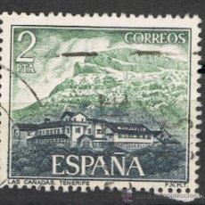 Sellos: 2335 2 PTA LAS CAÑADAS TENERIFE / PAISAJES Y MONUMENTOS. Lote 35657148