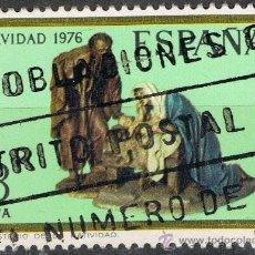 Sellos: 2368 3 PTA EL MISTERIO DE LA NATIVIDAD / NAVIDAD. Lote 35668472