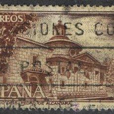 Sellos: 2375 3 PTA FACHADA / MONASTERIO DE SAN PEDRO DE ALCÁNTARA. Lote 35678504