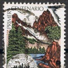 Sellos: 2307 6 PTAS CENTENARIO DEL CENTRO EXCURSIONISTA DE CATALUÑA. Lote 35679823
