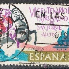 Sellos: 2315 3 PTAS SAN JORGE Y CATEDRAL / VII CENTENARIO DEL PATRONAZGO DE SAN JORGE EN ALCOY. Lote 35683588