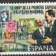 Sellos: 2576 8 PTA 50 ANIVERSARIO DE LA PRIMERA EXPOSICIÓN FILATÉLICA NACIONAL. Lote 35684937